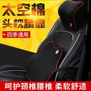 车用<span class=H>头枕</span>护枕靠枕汽车颈枕新<span class=H>吉利</span>帝豪GS GL<span class=H>百万款</span>博越远景X6SUV