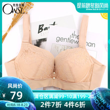Ovisley gathers comfortable, breathable, and adjustable bra BC with four rows of thin cups