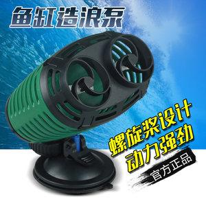 森森鱼缸造浪泵超静音迷你冲浪泵水族箱潜水泵造流泵吸盘磁铁