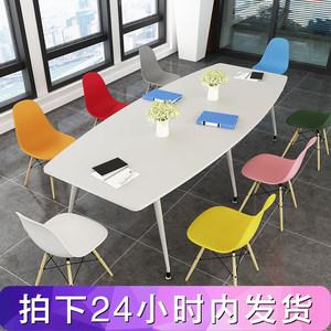 北歐風簡易<span class=H>會議桌</span>辦公桌<span class=H>長桌</span><span class=H>培訓</span>桌簡約現代小型洽談會客桌椅組合