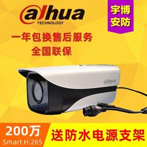 DH-IPC-HFW1235M-I1/I2大华200万高清网络<span class=H>摄像头</span>红外监控摄像机