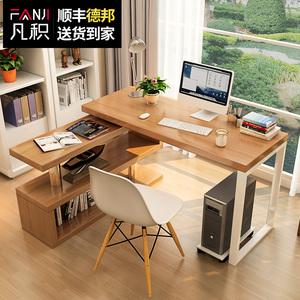 凡积转角电脑桌台式家用连体<span class=H>书桌柜</span>转角书桌书架柜组合旋转办公桌