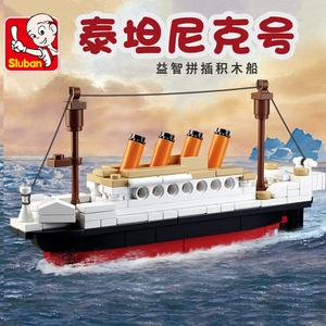 泰坦尼克号积木模型拼装益智类玩具男孩小学生女孩儿童积木船lega