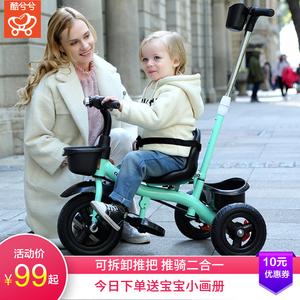 婴幼儿童<span class=H>三轮车</span>脚踏车1-3岁手推车宝宝自行车小孩2-6岁童车子大号