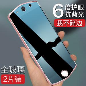 美图m6<span class=H>钢化</span><span class=H>膜</span>全屏透明原装m6s屏保<span class=H>m4</span>s<span class=H>手机</span>彩<span class=H>膜</span>前后送<span class=H>手机</span>壳女款m8