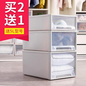 塑料衣柜<span class=H>收纳箱</span>抽屉式收纳盒衣服储物柜家用大号有盖透明整理箱
