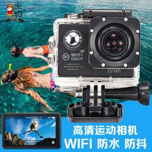 MEEE GOU/米狗 M6运动相机防水下照相机高清微型旅游<span class=H>数码</span>摄像机dv