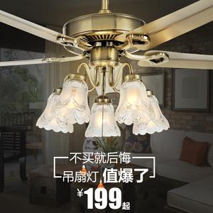 餐厅风扇灯 木叶<span class=H>吊扇</span>灯客厅欧式带灯铁叶电风扇灯的家用风扇吊灯