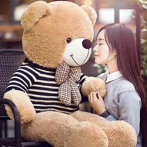 大熊毛绒玩具泰迪熊猫公仔布娃娃2米抱枕<span class=H>抱抱熊</span>女六一儿童节礼物