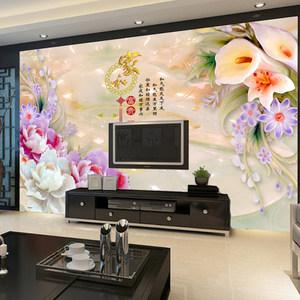 玉雕电视背景墙<span class=H>壁纸</span>无缝大型壁画客厅中式墙纸3d立体墙布玉雕牡丹