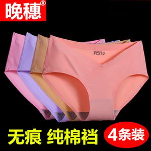 4条装 无痕孕妇内裤冰丝怀孕期低腰纯棉裆内衣产妇不抗菌透气夏装