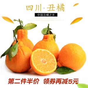 领5元券购买四川不知火丑柑橘子当季新鲜水果5斤橘子桔子耙耙柑丑橘丑八怪