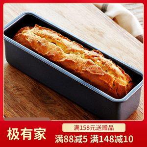展艺长方形活底磅蛋糕模具不沾吐司土司盒小面包模家用<span class=H>烤盘</span>烤箱用