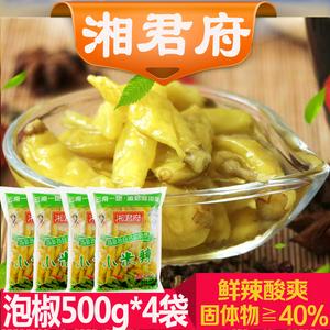 泡椒新鲜小米椒500g*4斤野山椒四川泡椒凤爪鸡爪特产酸辣泡菜调料
