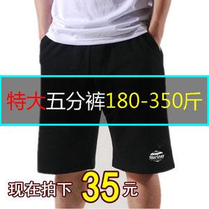 300斤男士加肥加大码纯棉短裤中老年夏季薄<span class=H>五分裤</span>特大肥佬运动裤