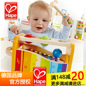 <span class=H>Hape</span><span class=H>手敲琴</span>台儿童婴儿小木琴宝宝益智早教木制玩具2-3岁