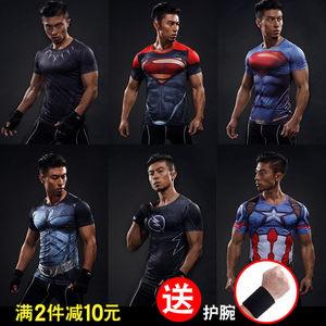 漫威超人<span class=H>緊身衣</span>男短袖運動健身鋼鐵蜘蛛俠黑豹超級英雄t恤服速干