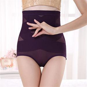 金牌卖家2条装 大码高腰产后女士收腹内裤网纱透气美体提臀塑身裤