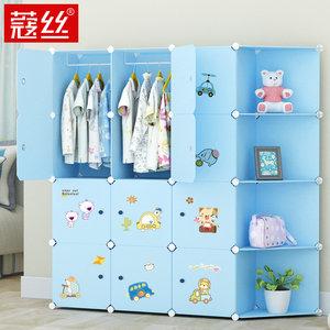 蔻丝简易卡通儿童<span class=H>衣柜</span>宝宝储物收纳柜婴儿整理树脂组合塑料小衣橱