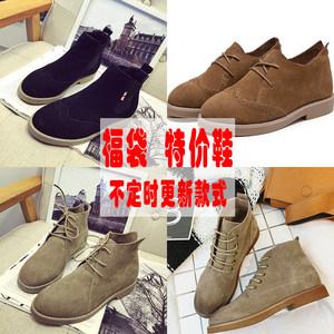 福袋/单鞋+<span class=H>短靴</span>/轻微瑕疵/不定时更新<span class=H>款式</span>