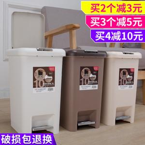 大号<span class=H>垃圾</span><span class=H>桶</span>家用客厅卧室卫生间有盖创意脚踏式厕所厨房带盖纸篓踩