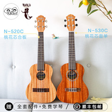 Peach fish larvae ukulele TOM Nalu Mermaid Ukrilli 2123 inch Ukrili guitar