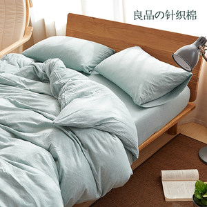 日式无印风针织棉裸睡床上三件套被套床单<span class=H>四件套</span>全棉纯棉简约床品