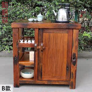 老船木办公室简约小茶水柜实木客厅新中式水桶柜<span class=H>茶柜</span>茶叶架储物柜