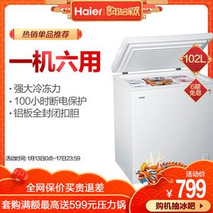Haier/海尔 BC/BD-102HT/家用小型冰柜<span class=H>冷柜</span>冷冻冷藏顶开卧式节能