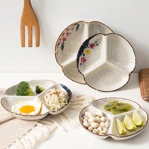 日式釉下彩<span class=H>陶瓷</span>分隔盘子创意个性分格盘家用餐具早餐盘菜盘<span class=H>水果盘</span>