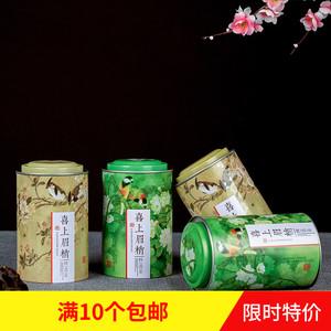 通用茶叶罐<span class=H>铁盒</span>250克装 茶叶包装盒 圆形铁罐家用金属密封罐茶罐