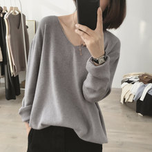 V-neck knitted sweater jacket for ladies in spring and Autumn