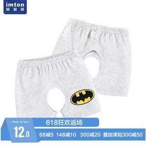 宝宝纯棉<span class=H>裤子</span>3个月婴儿短裤0-1-2岁男童装蝙蝠侠夏季两用档女夏装
