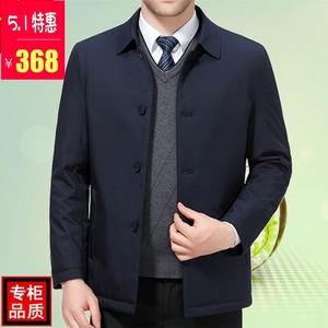 冬季高档棉服中年男士商务领导干部款中老年<span class=H>短款</span><span class=H>翻领</span>加厚棉衣外套
