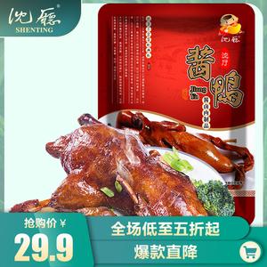 沈厅苏州特产酱鸭酱板鸭 鸭肉类零食小吃熟食美食卤烤鸭包邮600g