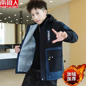 南极人秋冬季加绒加厚连帽外套男士修身保暖棉衣青少年工装夹克男