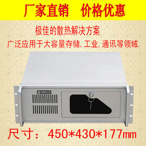 拓普龙  4U机架式服务器 1.2mm镀锌钢板 ,DVR工控<span class=H>机箱</span> 银色4U<span class=H>机箱</span>