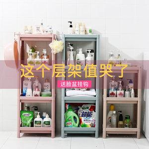 卫生间置物架<span class=H>浴室</span>厕所洗手间落地塑料多层三角脸盆收纳架子免打孔