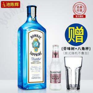 孟买蓝宝石<span class=H>金酒</span> 金汤力基<span class=H>酒</span>bombay 进口洋<span class=H>酒</span>gin<span class=H>杜松子</span><span class=H>酒</span> 750ml