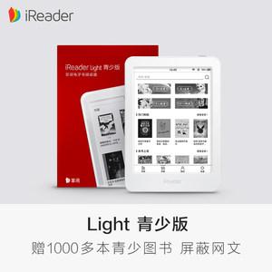 【分期免息】掌阅青少版iReader Light电子书阅读器6英寸电纸书