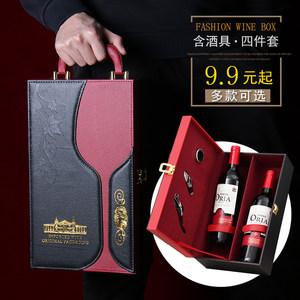<span class=H>红酒</span>盒皮盒双支装 <span class=H>红酒</span><span class=H>礼盒</span> 葡萄酒<span class=H>包装盒</span>子 2瓶装<span class=H>红酒</span>箱<span class=H>纸盒</span>木盒