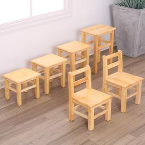 凳子 木凳 实木方凳 儿童凳子 小板凳 木头凳子 <span class=H>矮凳</span> 家用小凳子