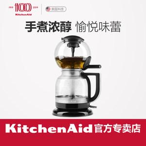 kitchenaid 5KCM0812C家用玻璃手冲虹吸式<span class=H>咖啡机</span>手动煮<span class=H>咖啡机</span>壶