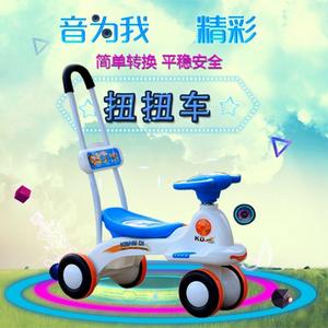 儿童静音轮<span class=H>扭扭车</span>带音乐加厚小孩溜溜四轮滑行童车宝宝玩具摇摆车