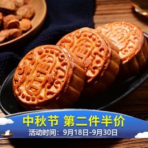 西北甘肃特产传统糕点零食中秋多口味老式<span class=H>月饼</span>礼盒装 包邮