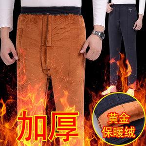男装加厚加绒保暖棉裤中老年超柔内里驼绒棉裤松紧高腰大码保暖裤