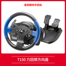 Tumast T150 Power Steering Wheel 1080 Degree Speed Vehicle Game Disk Simulated Driving