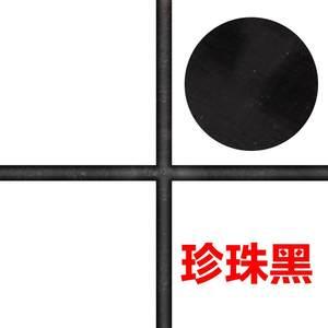 砖缝木地板黑色裂纹<span class=H>马赛克</span>橱柜木门套装厨房<span class=H>马桶</span>家具瓷砖美缝剂