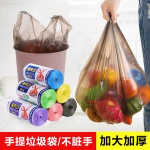 黑色背心式大号垃圾袋厨房加厚中小号手提式一次性家用塑料袋