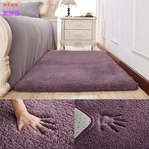简约现代加厚<span class=H>羊羔</span><span class=H>绒</span>床前床边卧室地毯客厅地毯茶几满铺飘窗可定制